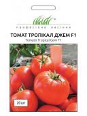 Томат Тропікал Джем F1 20 шт United Genetics