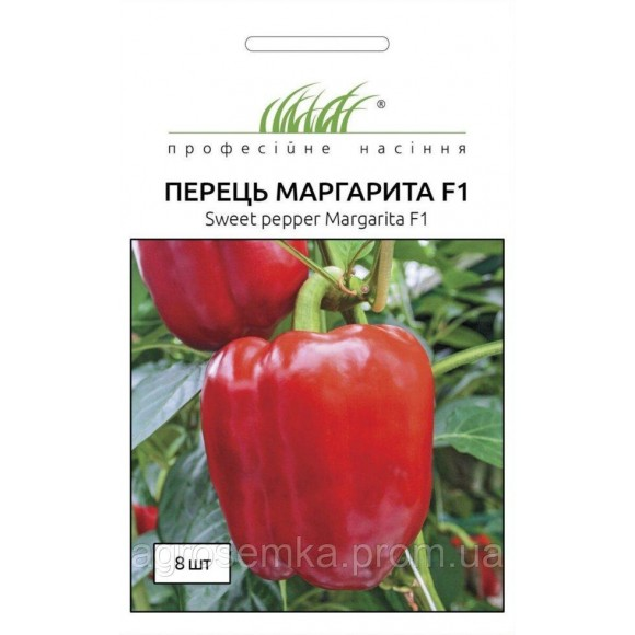 Перець Маргарита F1 8 шт United Genetics