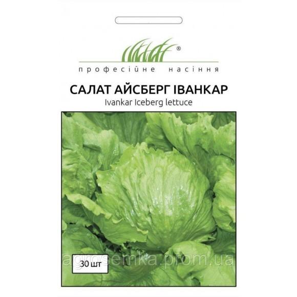 Салат Иванкар 30 шт Wing Seed
