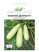 Кабачок Делрани F1 5шт Wing Seed