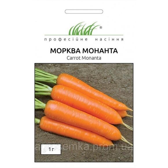 Морква Монанта 1г Rijk Zvaan