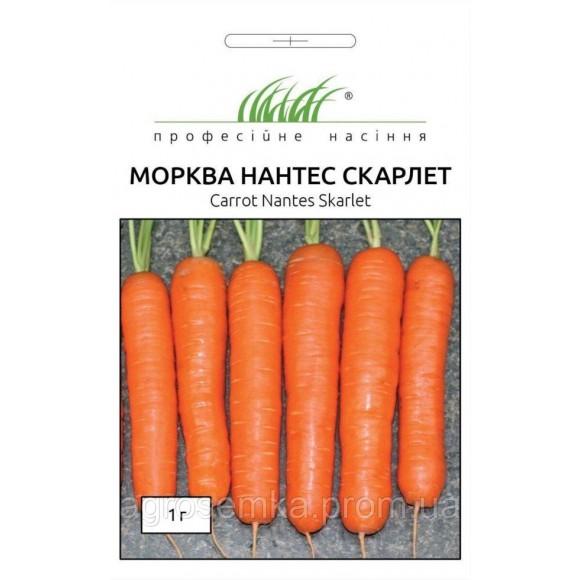 Морковь Нантес Скарлет 1г United Genetics