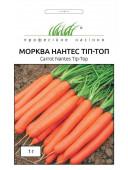 Морква Нантес Тип-топ 1г United Genetics