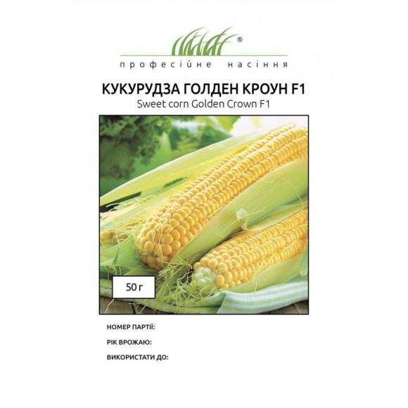 Кукурудза Голден Кроун F1 20шт Dorsing Seeds