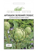Артишок Зелений глобус 05 г Hem Zaden