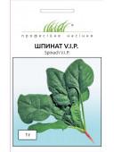 Шпинат VIP 1г NongWoo Bio
