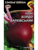 Буряк Бордо Харківська 20г