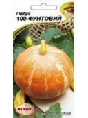 Гарбуз Стофунтовая 10 шт