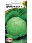Капуста рання Дымерская-7 1г