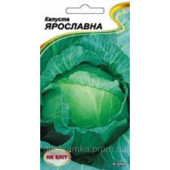 Капуста Ярославна 1г