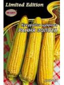 Кукурудза цукрова Рання золота 20г