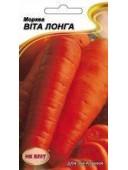 Морква Віта Лонга 2г