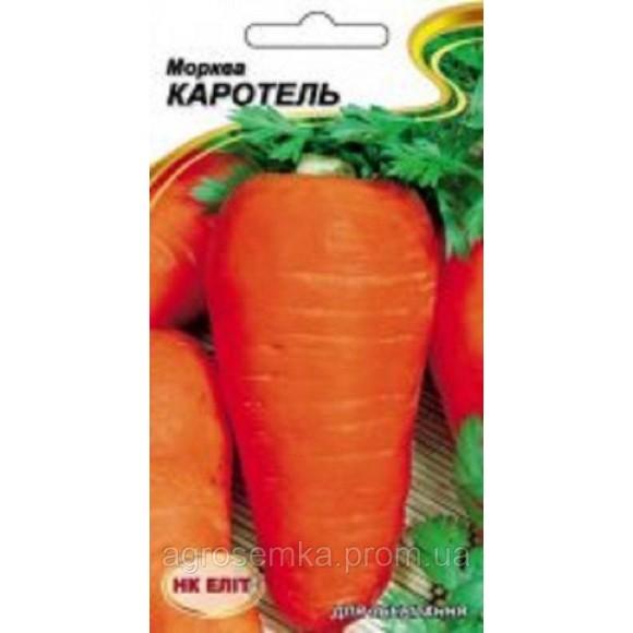 Морква Каротель 2г