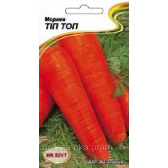 Моркву Тип-топ 2г