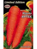 Морква Артек 20г