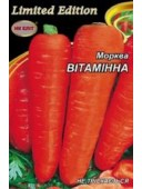 Морква Вітамінна-6 20г