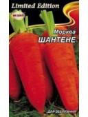Морква Шантене сквырская 20г