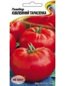 Томат Ювілейний Тарасенко 30шт