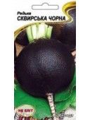 Редька Сквырская чорна 3г