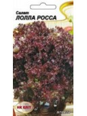 Салат Лолла роса 1г