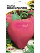 Томат Бичаче серце рожеве 01 г
