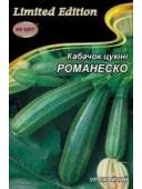 Кабачок Романеско 20г