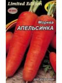 Морква Апельсинка 20г