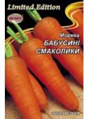 Морква Бабусині Руки 20г