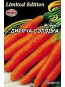 Морква солодка Дитяча 20г