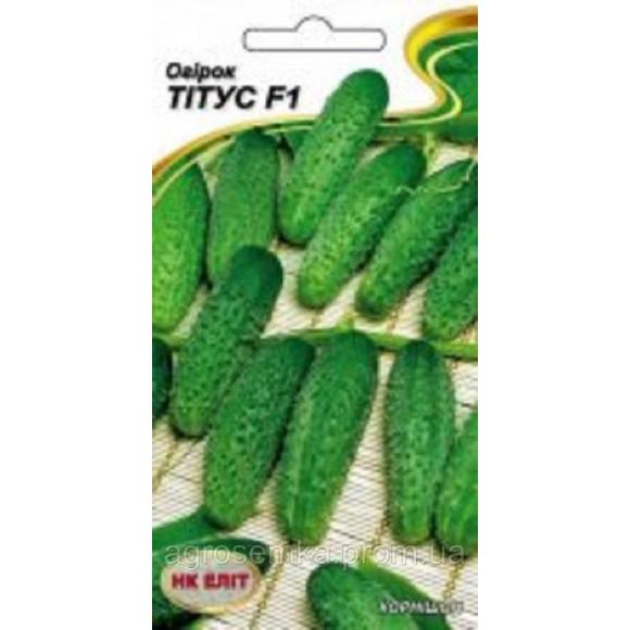 Огірок Тітус F1 15шт