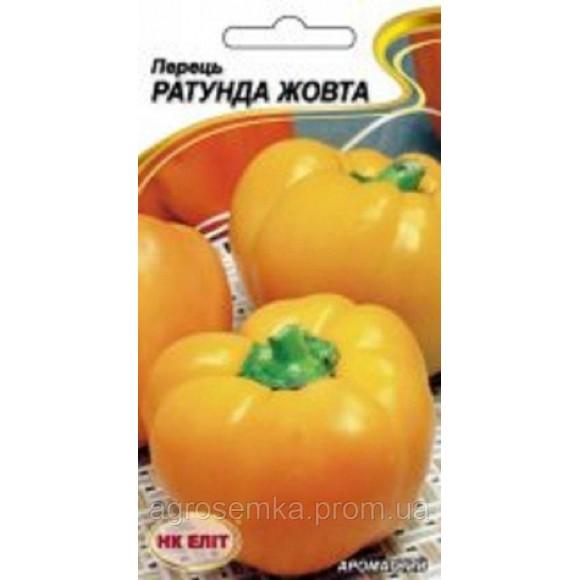 Перець Ратунда жовта 03 г