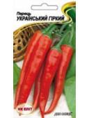 Український гіркий перець 03 г