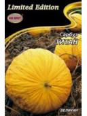 Гарбуз Титан 16г