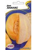 Диня Ананас 2г