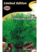 Кріп Грибовський 20г