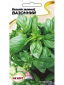 Базилік вазонный зелений 05 г