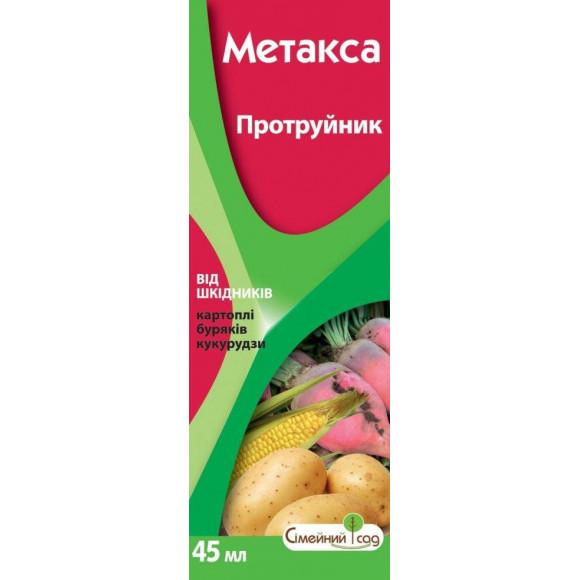 Протравитель Метакса 45 мл