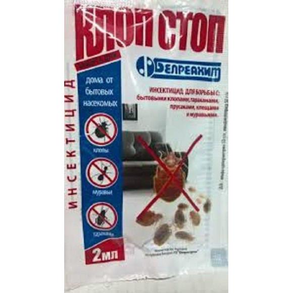 Ефективний засіб від усіх видів клопів тарганів та мурах Клоп Стоп 2 мл Белреахит Білорусь