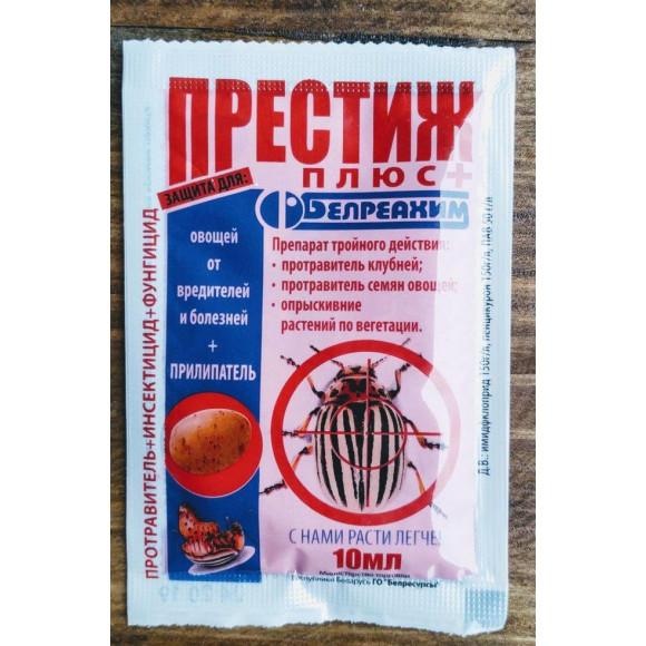 Престиж 10мл для обробки бульб картоплі проти гризучих та сисних шкідників