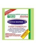 Біофунгіцид Фітоспорин 10г