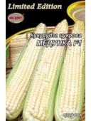 Кукурудза цукрова Медунка F1 20г