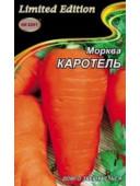 Морква Каротель 20г