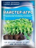Комплексне мінеральне добриво для розсади Майстер-Агро 25г