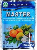 Комплексне мінеральне добриво для цитрусових Master Мастер 25г Valagro Валагро
