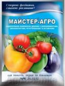 Комплексне мінеральне добриво для томатів перцю баклажанів Майстер-Агро 100г