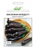 Баклажан Міледа F1 20 шт Syngenta