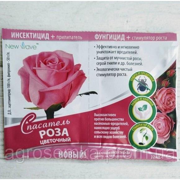 Інсектицид Рятувальник троянд 3 в1
