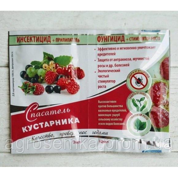 Інсектицид Рятувальник Чагарнику ягоди 3в1