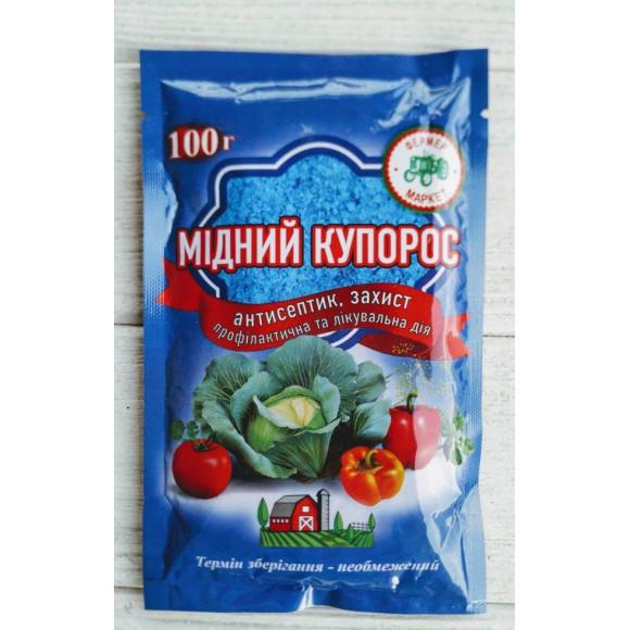 Фунгіцид Мідний купорос 100г Фермер маркет