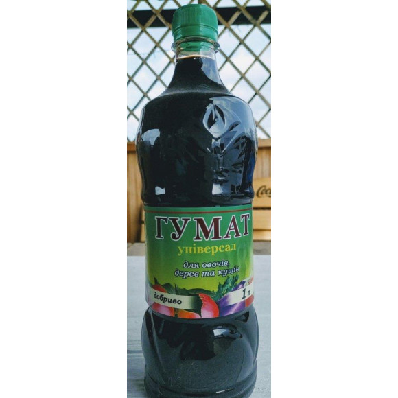 Органічне добриво для овочів дерев і чагарників Гумат 1л